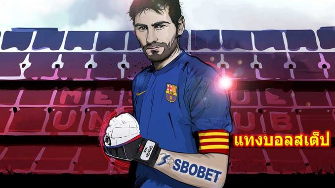 Iker Casillas Sbobet Football Toon