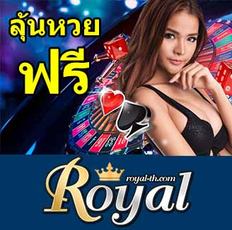 Royal TH Girl slot lotto free