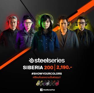 SteelSeries-Siberia-Banner-jinny